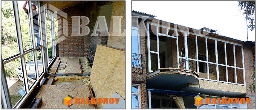 Жэк не хочет гидроизоляция балкона строительный материал бетоноконтакт