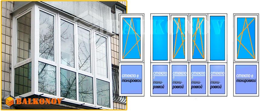 Французский балкон киев под ключ,цена недорого,балкон-францу.