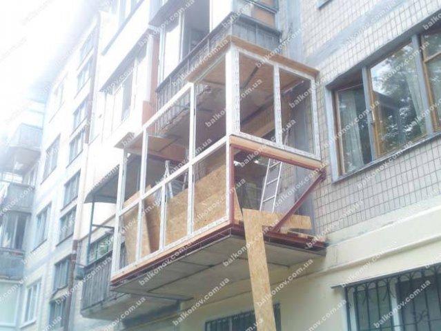 Фотогалерея - вынос балкона.